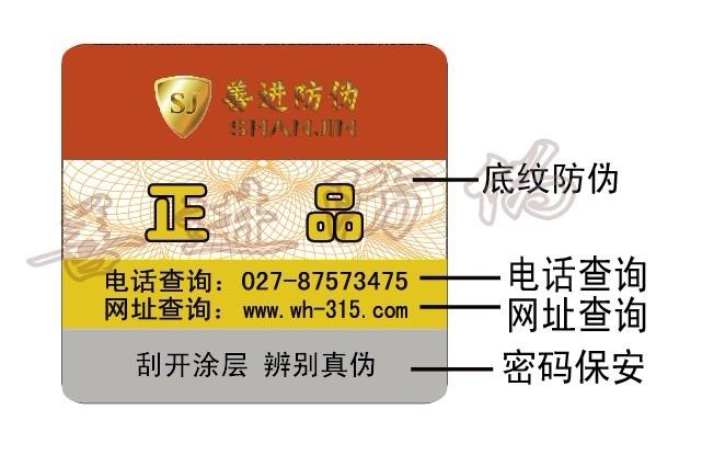 湖北武汉商场优惠劵设计印刷厂家哪可以大量做
