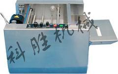 唐山科胜MY-300压痕印字机 铝箔钢印打码机 河北打码机