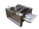 唐山科胜纸盒钢印打码机 药板铝箔自动打码机 河北打码机