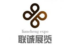2018第六届中国(北京)国际中医药健康产品展览会