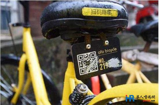 共享单车飙升时期 二维码激光打标机迎机遇