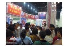 河南郑州糖酒会2019年食品机械展会