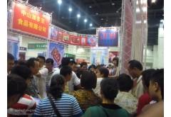 2020第十六届郑州食品加工及包装设备展览会