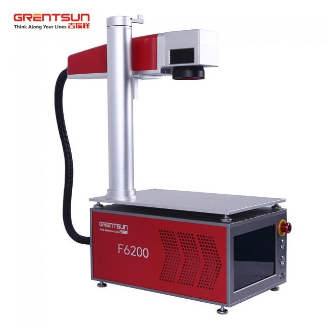 20W桌面式光纤激光打标机
