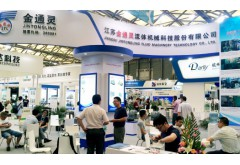 2018年上海国际化工博览会