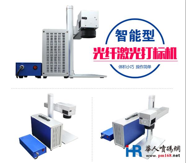 华人喷码网市场总监陈伟走访广州码清激光