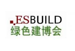 2018年上海国际建材展览会
