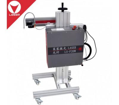 电缆线材激光喷码机 生产线流水线在线喷码 厂家全国直销