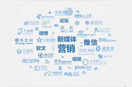 华人喷码网挖掘新闻营销潜力 助力喷码标识行业发展