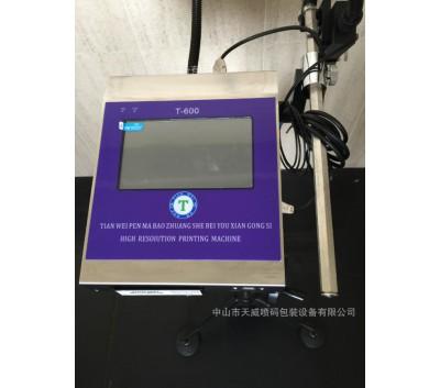 供应中山pvc管材喷码机 江门 PVC管材喷码机
