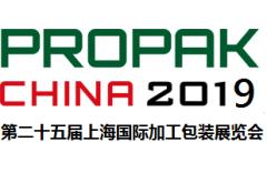 2019第二十五届上海国际食品加工包装展览会