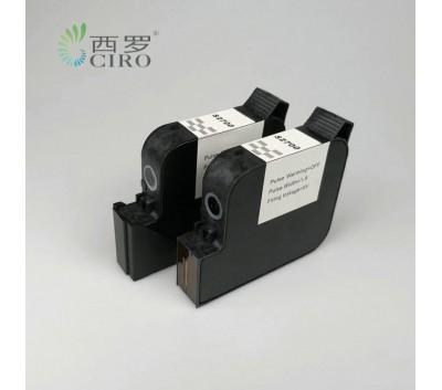 在线手持喷码机溶剂快干墨盒水性喷头高度25.4mm一英寸头