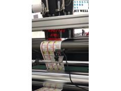 上光油 薄膜纸纸箱 二维码UV喷码机 塑料袋喷码机