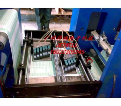 物流条码喷码机 物流可变条码印刷 赋码喷码机 hp惠普喷码机