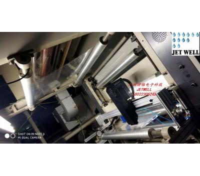 UV喷码机二维码打码机医药食品种子喷码机高解析塑料包装喷码机
