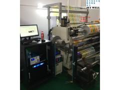 可变二维码UV喷码机 防伪防窜货追溯系统 药监管喷码机