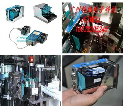 供应生产日期喷码机、产品批次喷码机 HP惠普MK喷码机
