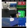 潮州激光打码机2019万霆自动喷码日期喷码机日期喷码机