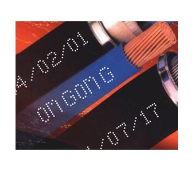 北京激光喷码,不锈钢激光喷码,水龙头激光喷码