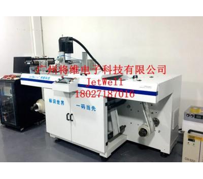 二维码喷码机 高速二维码喷码机 UV宽幅自动赋码打码机