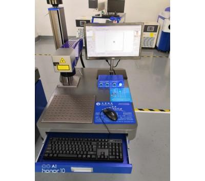 电磁炉折叠壶商标激光镭雕机激光打标机厂家直销