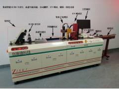 全自动写磁机 DOD-UV喷码机