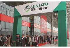 2019第十六届ReChina亚洲打印技术及耗材展览会