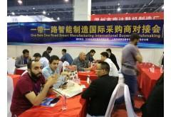 2019中国义乌制造与加工设备展览会