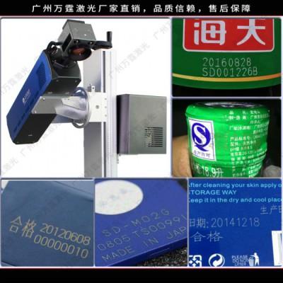 梅州激光打码机2019万霆自动喷码日期喷码机面膜喷码机