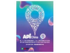 2019年第二十三届中国国际医药(工业)展览会暨技术交流会