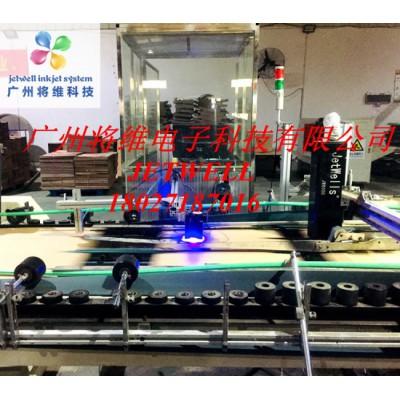 二维码喷码机 质量可靠稳定 高速可变防伪UV喷码机