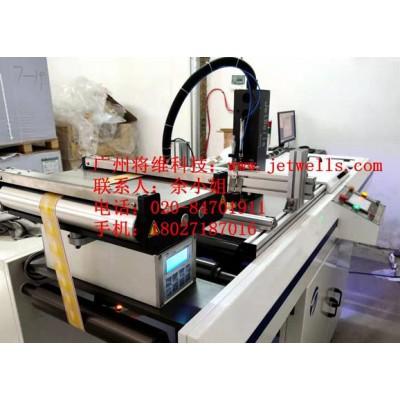 广州二维码喷码机 防伪标签喷码机 卷料标签二维码喷码机