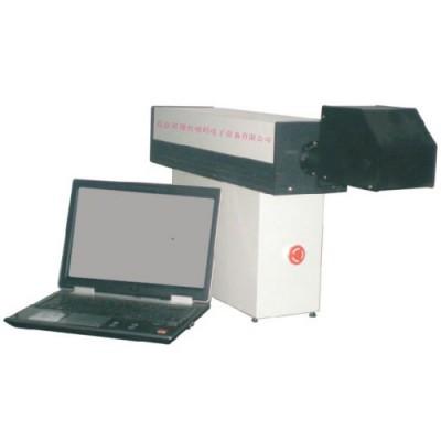 山东闪创小型便捷式激光打码机