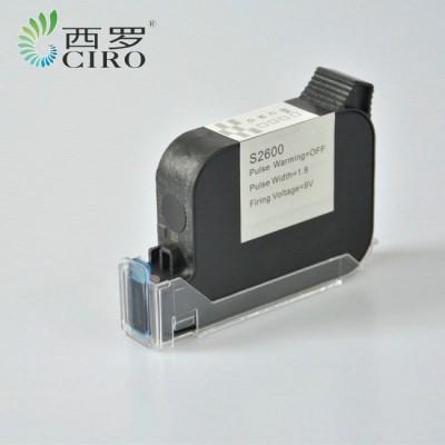 530TIJ手持在线喷码机溶剂快干墨盒塑料金属覆膜45喷头