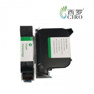 在线手持喷码机可变条码45喷头S2818C进口水性墨盒