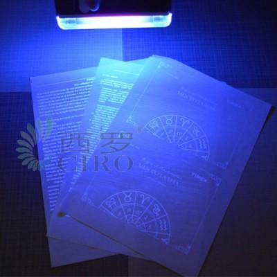 HP45喷头在线手持喷码机喷码防伪隐形紫外灯蓝色水性墨盒