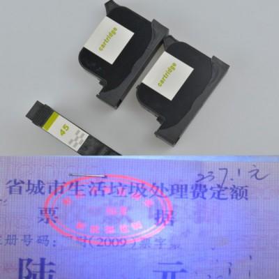 在线手持喷码机可变数字喷码HP45喷头专用防伪荧光墨水红色