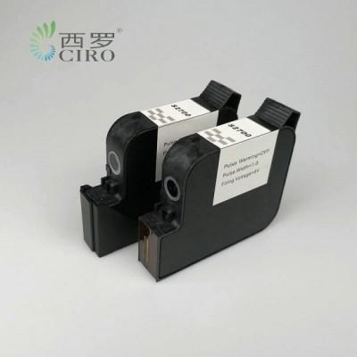 在线手持喷码机溶剂快干墨盒喷头高度25.4mm一英寸头