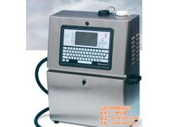 KGK连续喷射小字符钢板喷码机