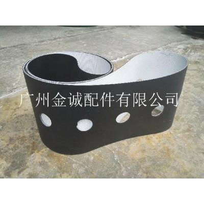 打孔皮带  蛋孔输送带  广东金诚工业配件