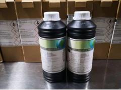 UV喷码紫外灯固化英国进口SUNJET可抗酒精二维码
