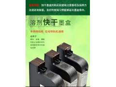 溶剂快干墨盒手持在线喷码机可打印生产日期图形