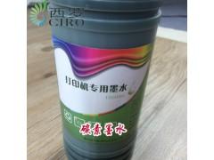 瓦楞纸纸板生产碳素生管墨水标记高识别率