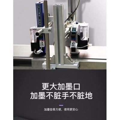 喷码机墨盒连供系统可加墨水