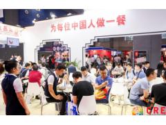 2020年中国(北京)餐饮采购展览会