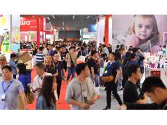 2020中国深圳国际产后健康及母婴保健服务业博览会
