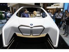 2020北京国际汽车升级及配套产品展览会
