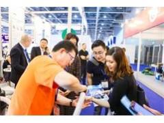 2020上海(国际)轮胎与车轮展览会