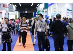 2020上海(国际)新型热能设备展览会