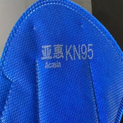 口罩激光喷码机 kn95激光喷码机
